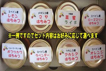 【お試し】【送料無料はちみつ】世界の蜂蜜ミニセット35g×8【宇和養蜂】【smtb-kd】10P29Aug16