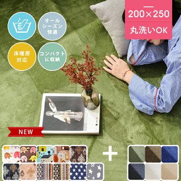 ラグ 北欧 200X250 3畳 ラグマット ウォッシャブル シャギーラグ カーペット ウォッシャブル 絨毯 無地 マイクロファイバー 161014 top-407812345 0118s softsealeft