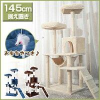 キャットタワー爪とぎ猫タワー据え置き置き型おしゃれ据え置き型麻紐全面麻紐キャットタワー