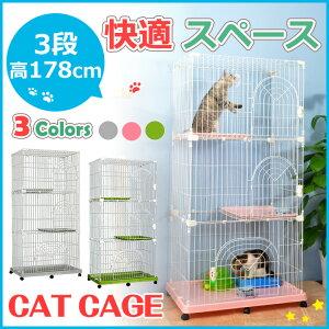 猫 ケージ キャットケージ  3段   送料無料 組立 簡単 ネジ不要 q123