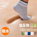 【トルコから輸入】『ベルミラ RUG』 ネイビー 約80×140cm トルコ製 ウィルトン織り カーペット