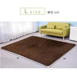 低反発ラグラグマット厚手送料無料ラグ200×2503畳洗えるホットカーペット対応グリーンも02P12Oct15