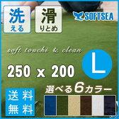 ラグ ラグ 夏 200X250 3畳 ラグマット 洗える 夏用 滑りとめ ウォッシャブル シャギーラグ カーペット ウォッシャブル 絨毯 無地 マイクロファイバー  送料無料 161014 top-4078