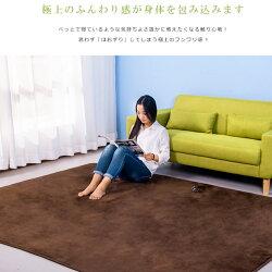 ラグ洗える200X2503畳ラグマット北欧シャギーラグカーペット無地ウォッシャブル絨毯じゅうたんリビング床暖房対応寝室スマホタブレットマイクロファイバー安い