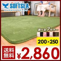 �饰������200X2503���饰�ޥå��̲����㥮���饰�����ڥå�̵�ϥ����å���֥���ߤ��夦�����ӥ���˼�б��������ޥۥ��֥�åȥޥ�����ե����С��¤�