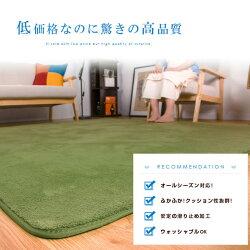 ラグ洗える185X1852畳ラグマット北欧シャギーラグカーペット無地ウォッシャブル絨毯じゅうたんリビング床暖房対応寝室スマホタブレットマイクロファイバー