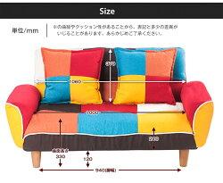 レトロ風ソファー2人掛けローソファーsofa北欧背もたれ/アーム5段可動抱きまくら2個付き