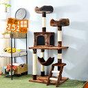 キャットタワー 据え置き おしゃれ スリム 省スペース ハンモック 全高150cm ハンモク 階段 梯子 多頭飼う キャットハウス 猫ベッド 隠れ家 おもちゃ 猫タワー 爪とぎ ねこタワー cattower 39595