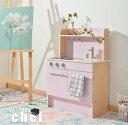ままごと おままごと おままごとキッチン 木製 おもちゃキッチン 誕生日 収納 台所 コンロ ミニキッチン 木のおもちゃ おしゃれ 知育玩具