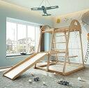 ジャングルジム 滑り台 室内 木製 天然木 耐荷重60kg ...