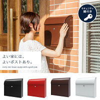 ポスト郵便ポスト郵便受け壁掛け壁付け壁掛け郵便ポスト鍵付き郵便ポストオシャレ