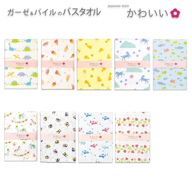 タオル, バスタオル  55115 japanese style-
