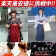 袴 レンタル 安い【袴レンタル一式6800円】【10P03Sep16】