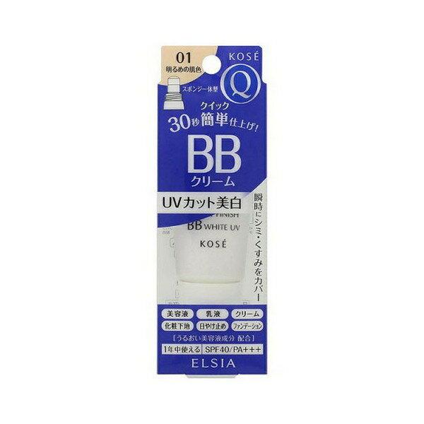プラチナム クイックフィニッシュ BB ホワイト UV / SPF40 / PA+++ / 本体 / 01 明るめの肌色 / 35g / 無香料