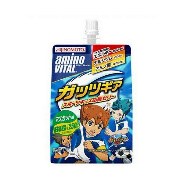 《AJINOMOTO》 アミノバイタル ゼリードリンク ガッツギア マスカット味 250g