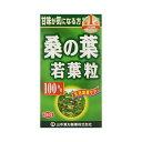 《山本漢方製薬》 桑の葉粒100% (280粒) その1
