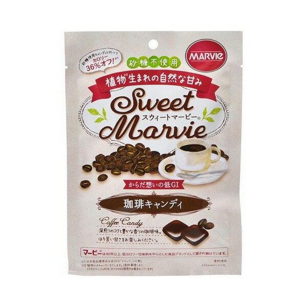 《H+Bライフサイエンス》 マービー 珈琲キャンディ シュガーレス 49g