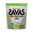 《明治》 ザバス ソエイプロテイン100 ココア味 1050g(50食分)