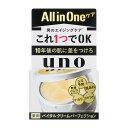 【医薬部外品】《資生堂》uno(ウーノ) バイタルクリームパーフェクション 90g (オールインワンクリーム)