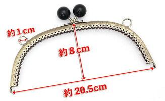 1151【玉付き口金】がま口口金 20.5cm あめ玉(2cm) くし型 アンティークゴールド 縫い付けタイプ カン付き あめ玉カラーたくさん♪
