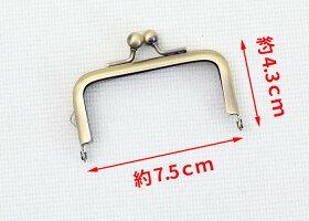 3221 数量限定 B品 がま口口金 7.5cm×4.3cm 片カン付き アンティークゴールド 角型 差し込みタイプ 手芸 パーツ