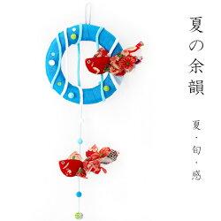 ちりめんリース/夏の余韻