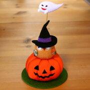 ハロウィン パーティー メルヘン インテリア ふくろう オーナメント カボチャ かぼちゃ
