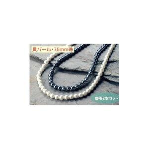 家紋入りネックレス(2本組)37/梅鉢(ファッションネックレスペンダントその他のネックレスペンダント)