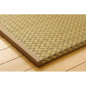 純国産(日本製)ユニット畳『右京』ベージュ82×82×2.5cm(4枚1セット)