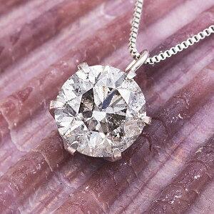 プラチナPT9991ctダイヤモンドペンダント/ネックレス(鑑別書付き)(ファッションネックレスペンダント天然石ダイヤモンド)
