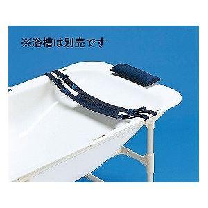 トマト介護浴槽湯った~り用安心枕セット/TNN-MS