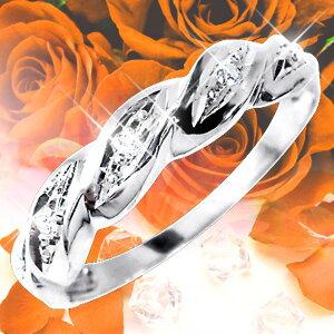 ダイヤリング指輪モンドツイストリング11号(ファッションリング指輪天然石ダイヤモンド)