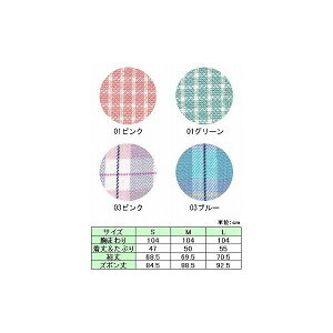 ハートフルウェアフジイハートフルつなぎパジャマ/HP06-100L03ブルー