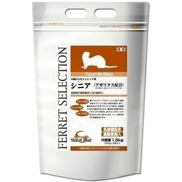 イースター フェレットセレクション シニア 1.5Kg 【ペット用品】 (カテゴリー:ホビー>エトセトラ>ペット>フェレット )