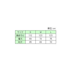 ハートフルウェアフジイ肩開きパジャマセット春夏用/HP04-HP08L05ブルー
