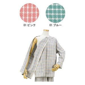 ハートフルウェアフジイ肩開きパジャマセット秋冬用/HP04-HP08M01ブルー