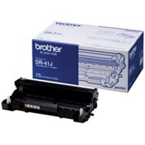 【送料無料】【純正品】ブラザー工業(BROTHER)ドラムDR-41J(カテゴリー:AV>デジモノ>パソコン>周辺機器>インク>インクカートリッジ>トナー>インク>カートリッジ>ブラザー(BROTHER)用)