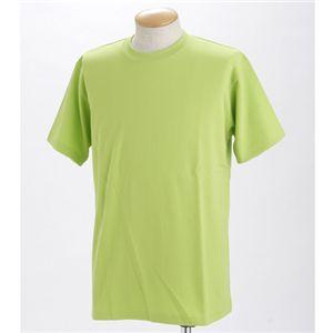 ドライメッシュポロ&Tシャツセット アップルグリーン SSサイズ