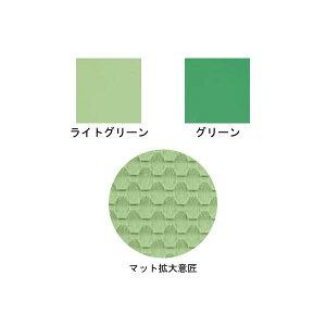 弘進ゴムすべり止めマットオーバルリンクロングタイプL1/グリーン