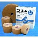 【送料無料】ニトリート キネシオロジーテープ(撥水) NKH-75L(業務用)