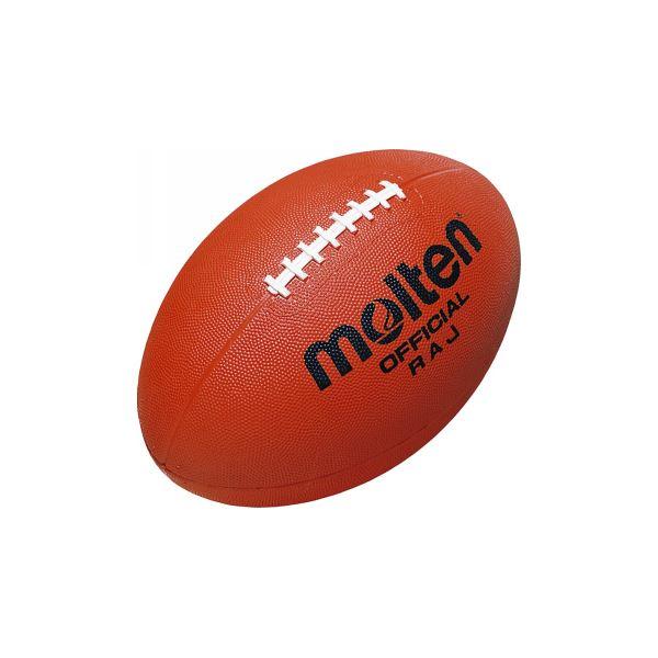 molten(モルテン) 子供用ラグビーボール RAJ (カテゴリー:スポーツ>レジャー>スポーツ用品>スポーツウェア>その他のスポーツ用品 )