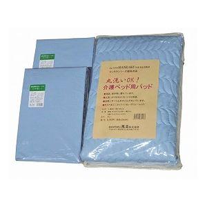 萬楽お得な寝具用セットB幅93cm/2010ブルー