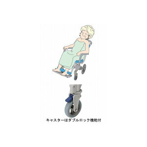 ウチヱ楽チルO型シート/RT-001