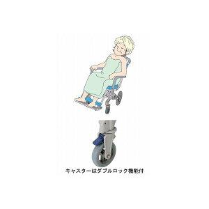 ウチヱ楽チルU型シート/ヘッドレストD付/RT-006