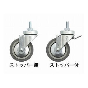 日進医療器アルミシャワーチェア/TY535Eスチール製後輪ダブルストッパー