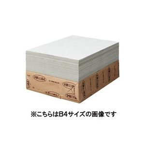 (まとめ買い)王子製紙更紙A41000枚入苫更【×20セット】