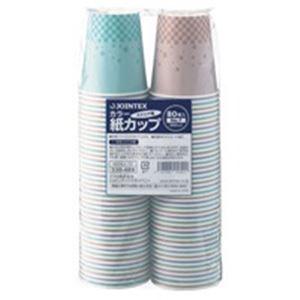 ジョインテックス カラー紙カップST柄 7oz2400個 N030J-7C-P (カテゴリー:生活用品>...