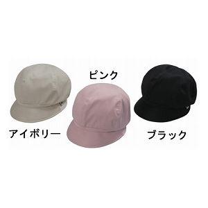 キヨタおでかけヘッドガード(キャスケットタイプ)/KM-1000GMアイボリー