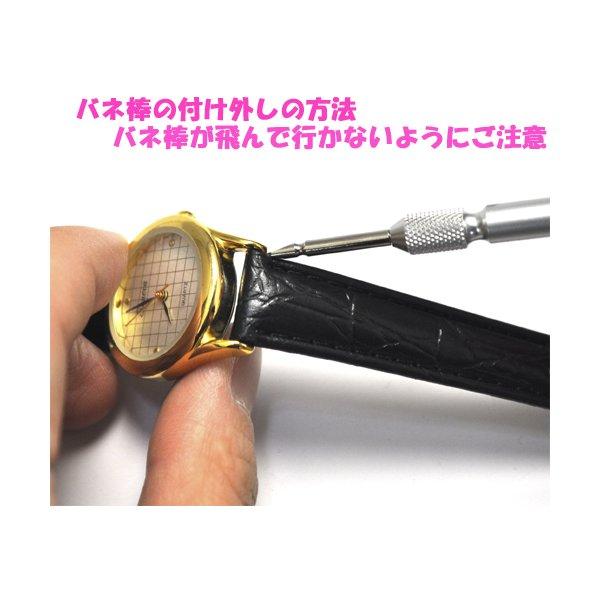 【2本セット】腕時計レザーバンド幅14mm本革ベルト カーフ無地ブラウン