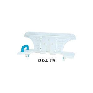 ユニトレンドはね上げ式バスボード(入浴イス付属無し)/BBH-001N白